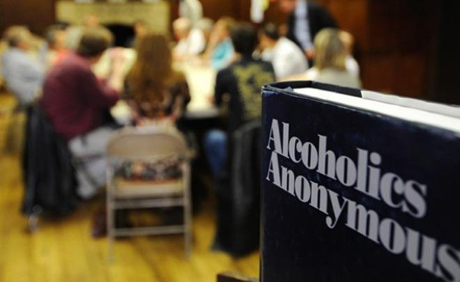 Группы самопомощи для алкоголиков