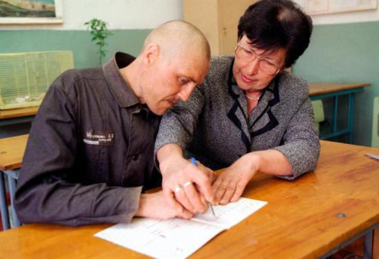 Реабилитация лиц, освободившихся из мест лишения свободы (МЛС)