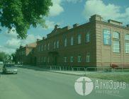 Троицк трезвый город