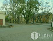Воскресенск трезвый город
