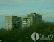 Лыткарино трезвый город