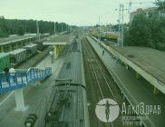 Железнодорожный трезвый город
