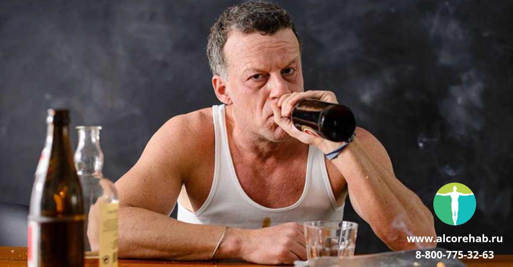Опасность и лечение запойного алкоголизма