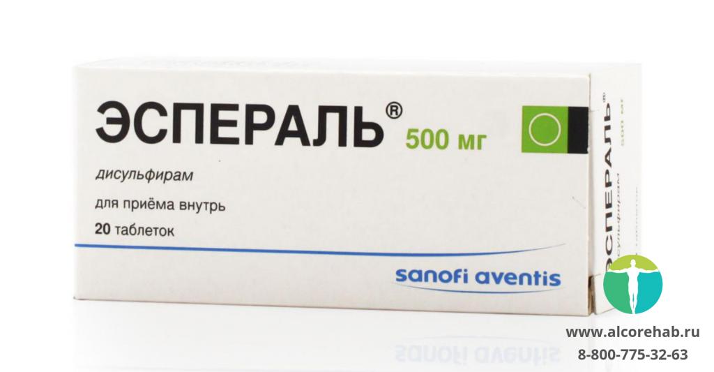 Срок действия препарата Эспераль