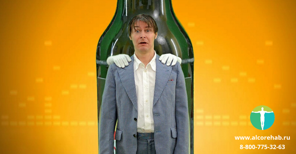 Последствия мужского алкоголизма