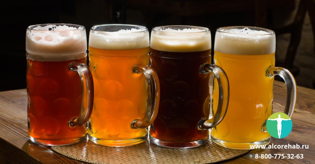 Лечение алкоголизма пивом