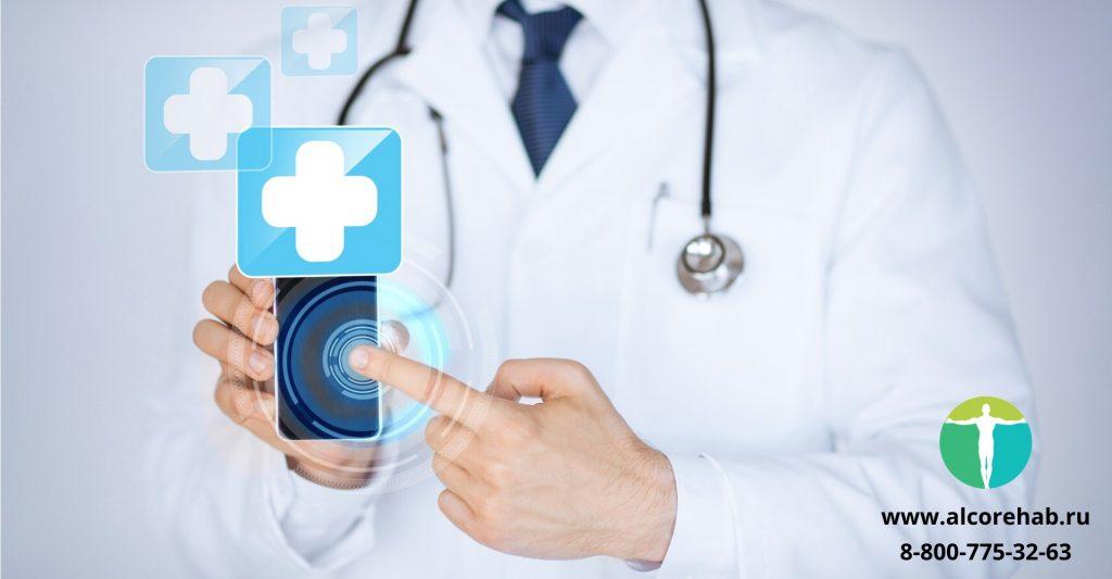 Вызов врача нарколога