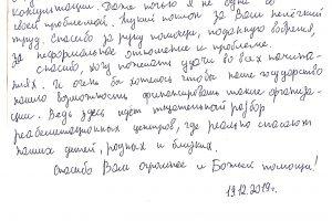 Бесплатное лечение от алкоголизма в Москве