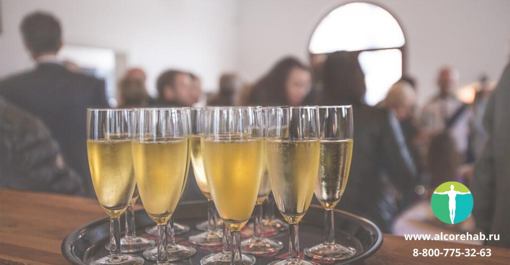 Вывод алкоголя из организма