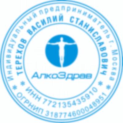 Клиника «Алкоздрав»