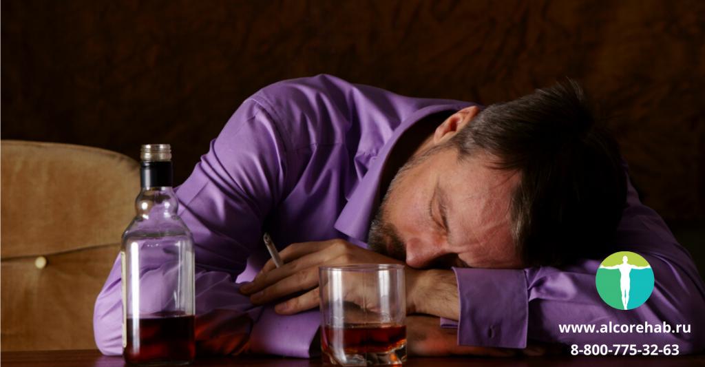 Причина алкоголизма