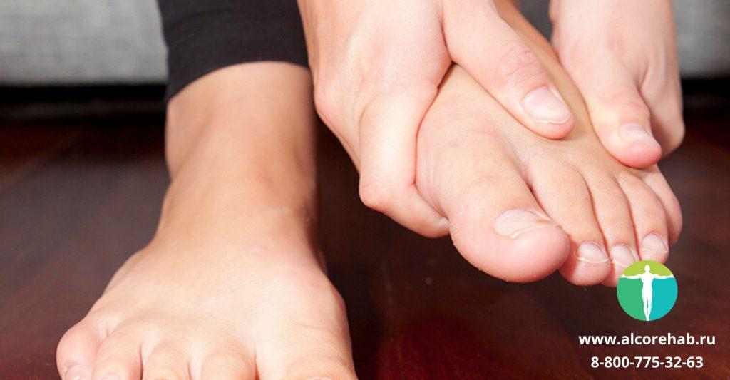 Алкогольная полинейропатия: причины и последствия