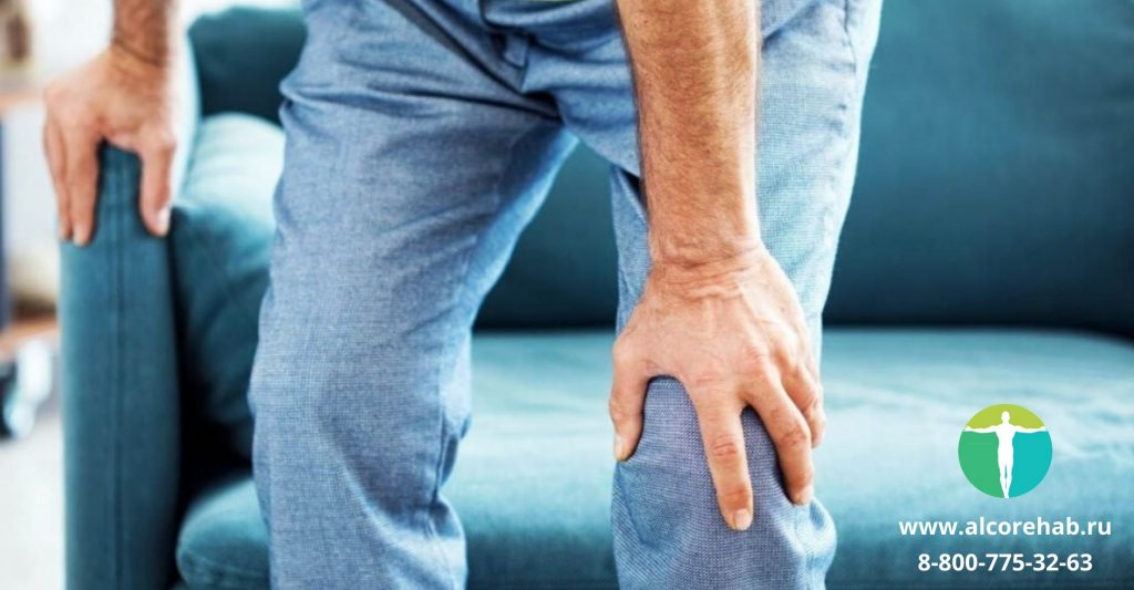 Болят суставы после алкоголя