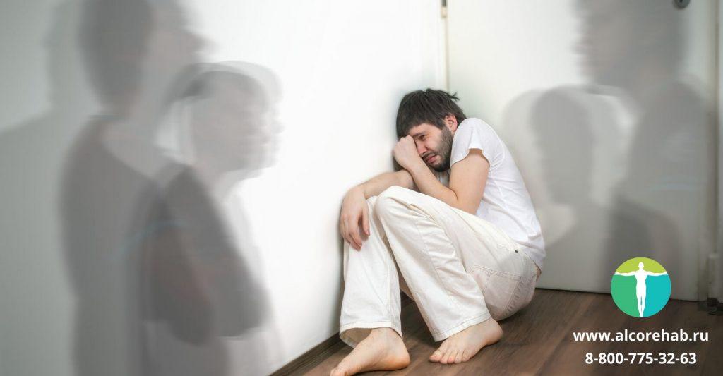 Психические заболевания при алкоголизме
