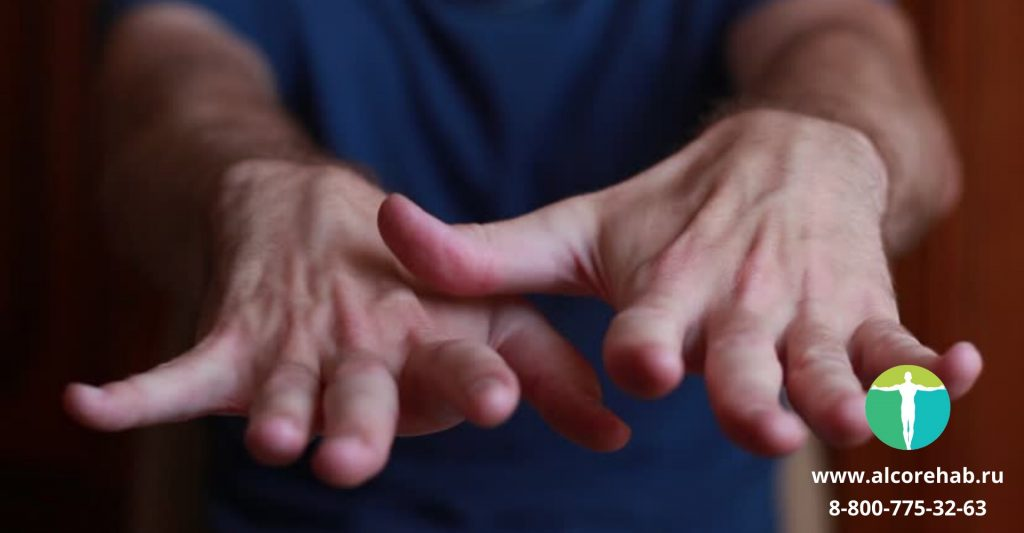 Трясутся руки после алкоголя
