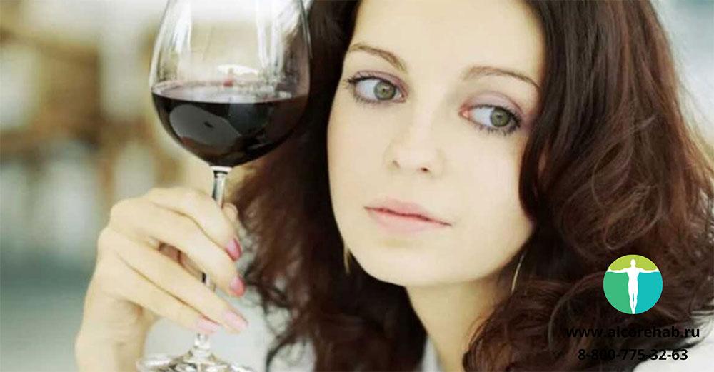 Жена пьет, что делать?