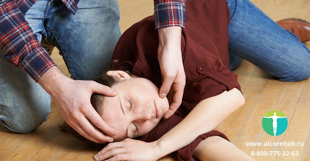 Можно ли умереть от алкогольной эпилепсии?