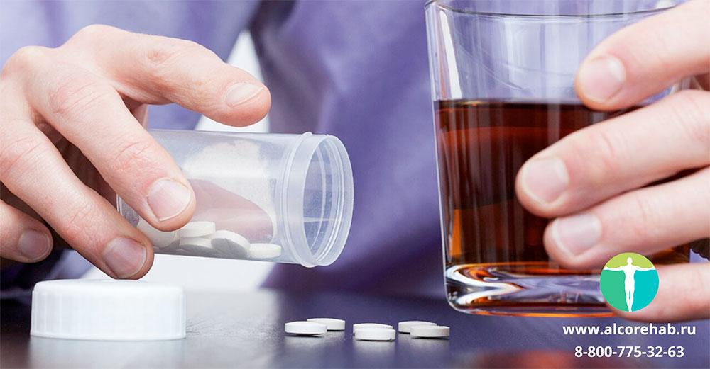 Парацетамол наркология наркологические клиники железнодорожный