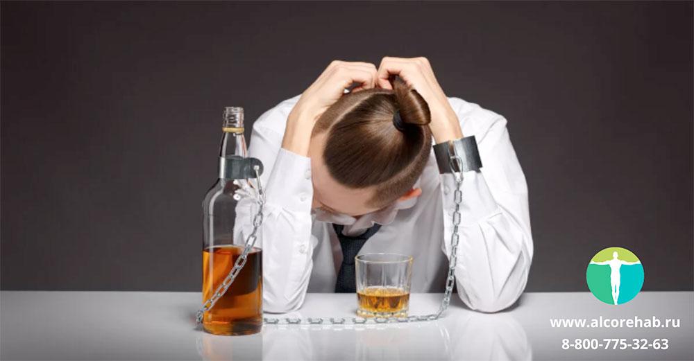 Является ли пьянством ежедневное употребление алкоголя?