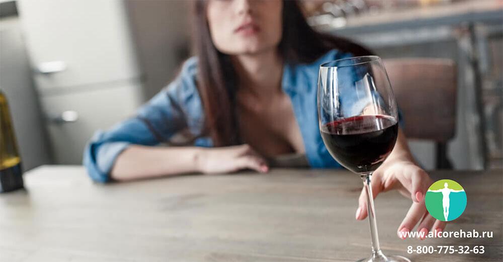 Как избавиться от желания выпить?