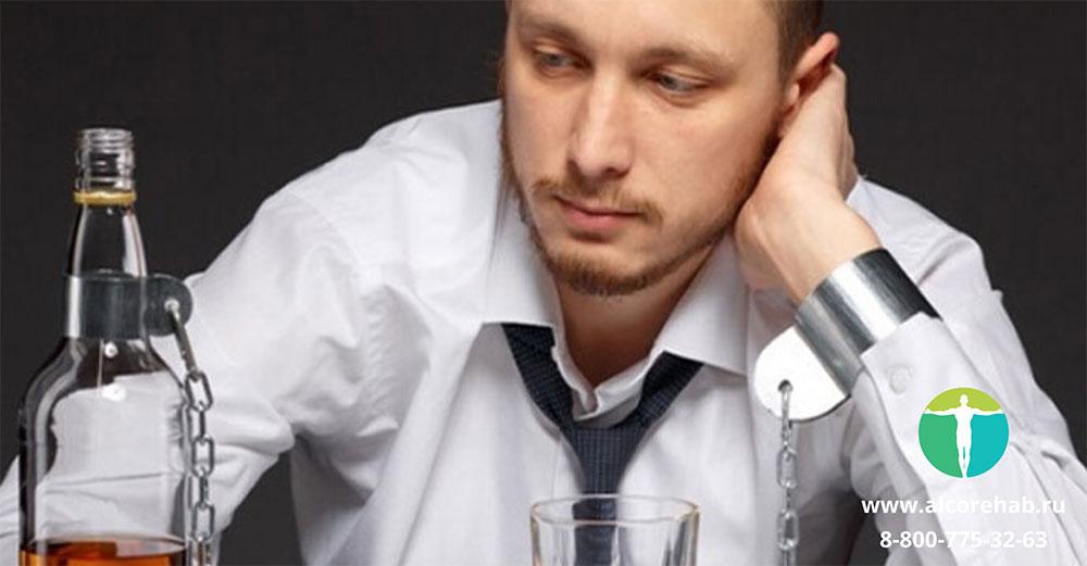 15 признаков выздоровления алкоголика