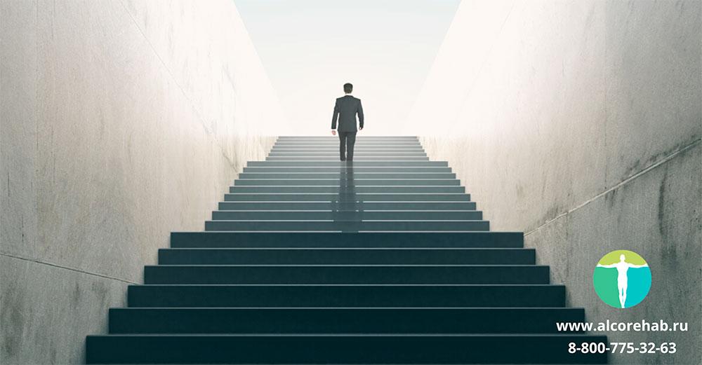 12 шагов – лучшая программа борьбы с алкозависимостью