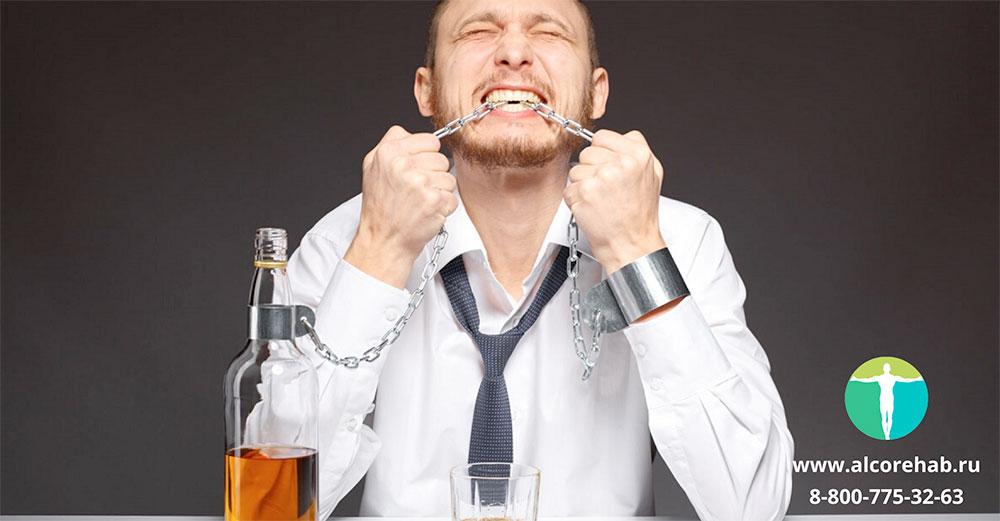 Этапы выздоровления от алкогольной зависимости