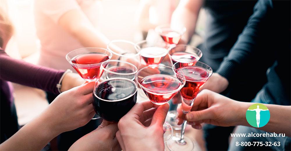Как понять, что у тебя проблемы с алкоголем?