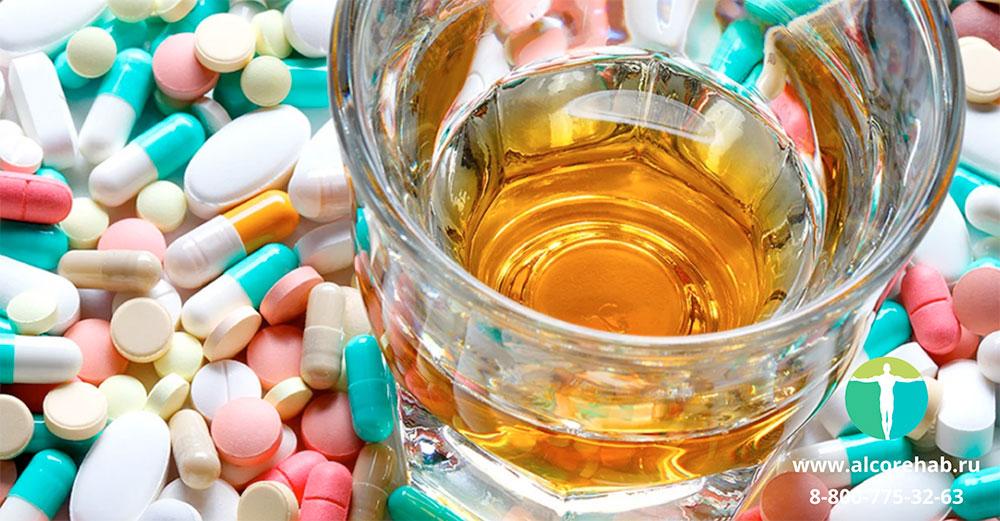 Почему нельзя совмещать антибиотики и алкоголь?