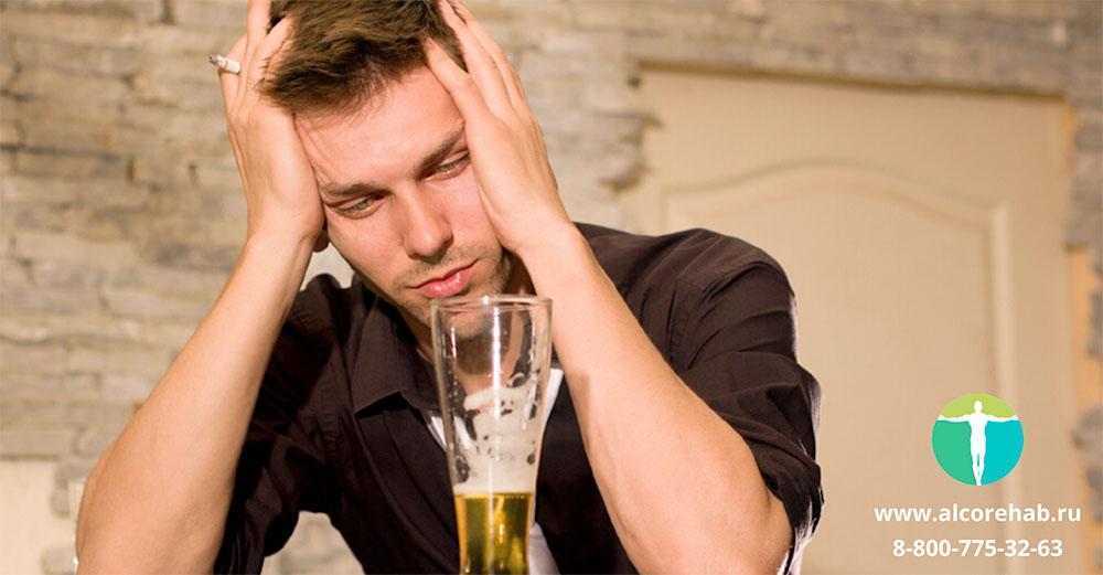 Алкогольная амнезия. Почему после пьянки возникают провалы память
