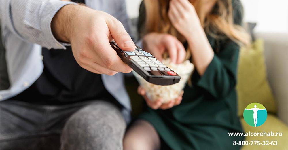 Что посмотреть на выходных? Фильмы о зависимости и созависимости