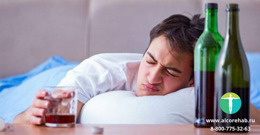 Как протекает алкогольная ломка. Опасность для здоровья