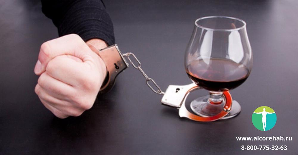 Программа 12 шагов для анонимных алкоголиков