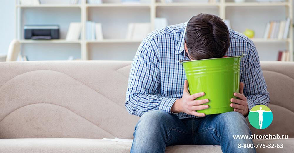 Что делать, если закодированный человек выпил