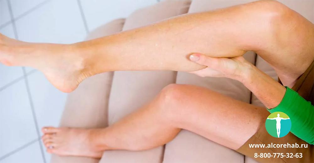 Болезни ног при алкоголизме