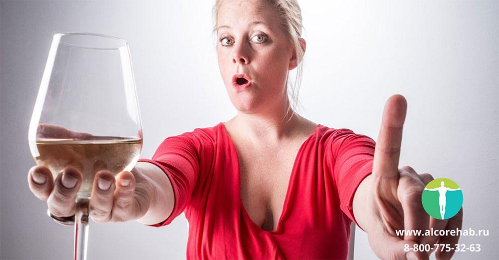 Чем заменить алкоголь в жизни?