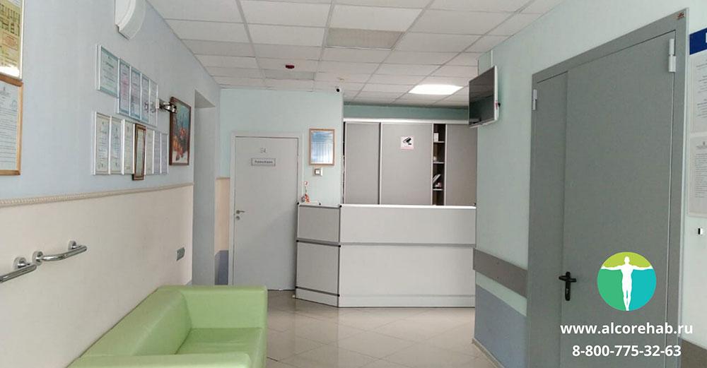 Как проходит лечение от алкоголизма в реабилитационном центре?