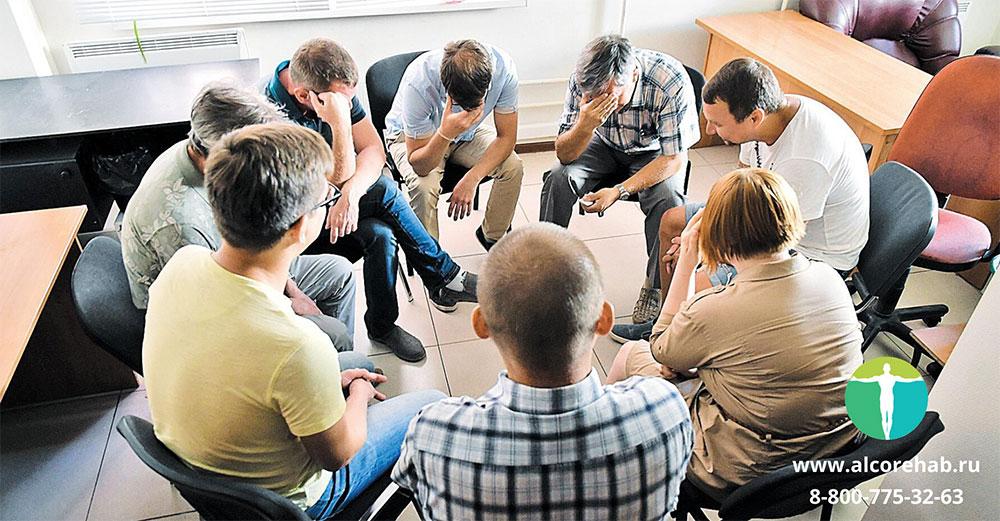 Помогают ли собрания анонимных алкоголиков бросить пить?