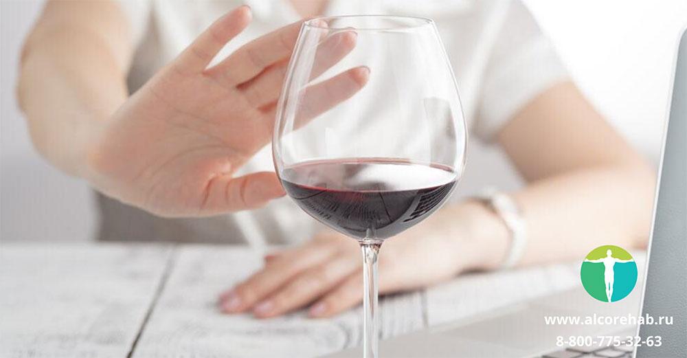 Препарат «Колме» при лечении алкоголизма