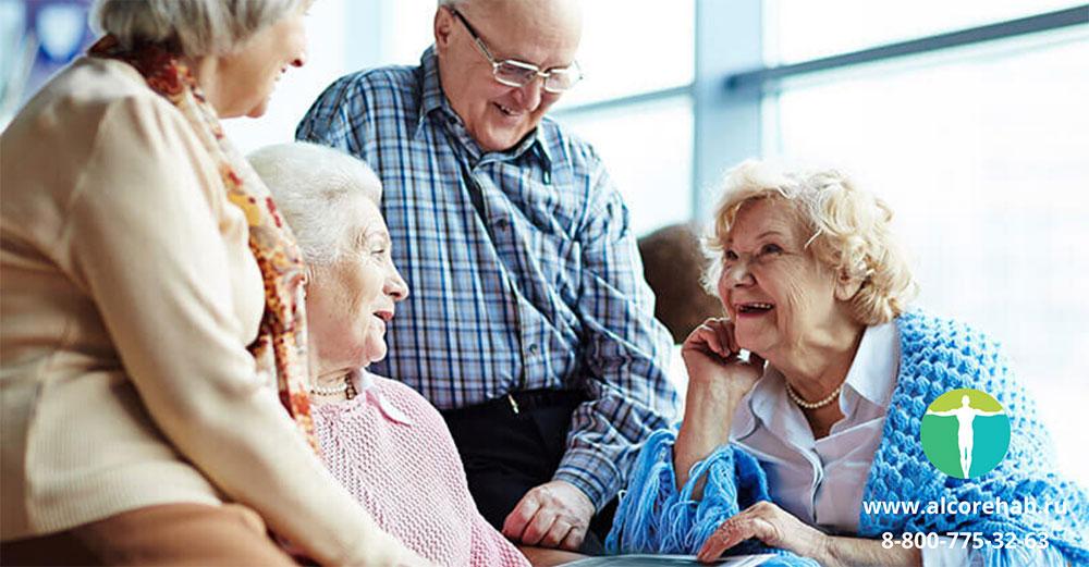 Влияние алкоголя на органы в пожилом возрасте