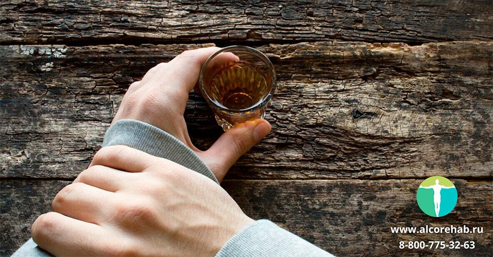 Почему алкоголики не могут бросить пить?