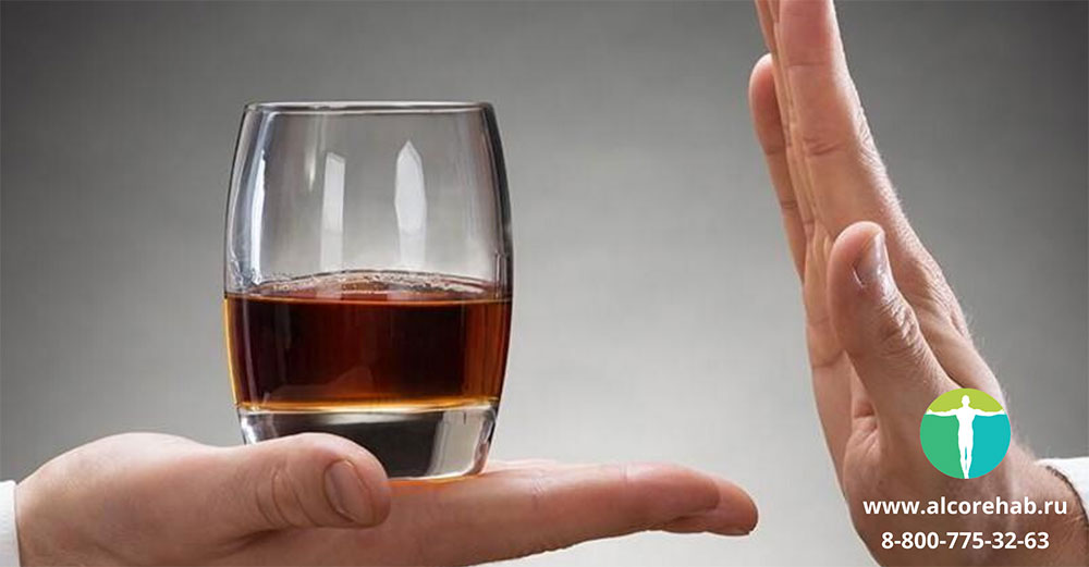 Как бросить пить навсегда?
