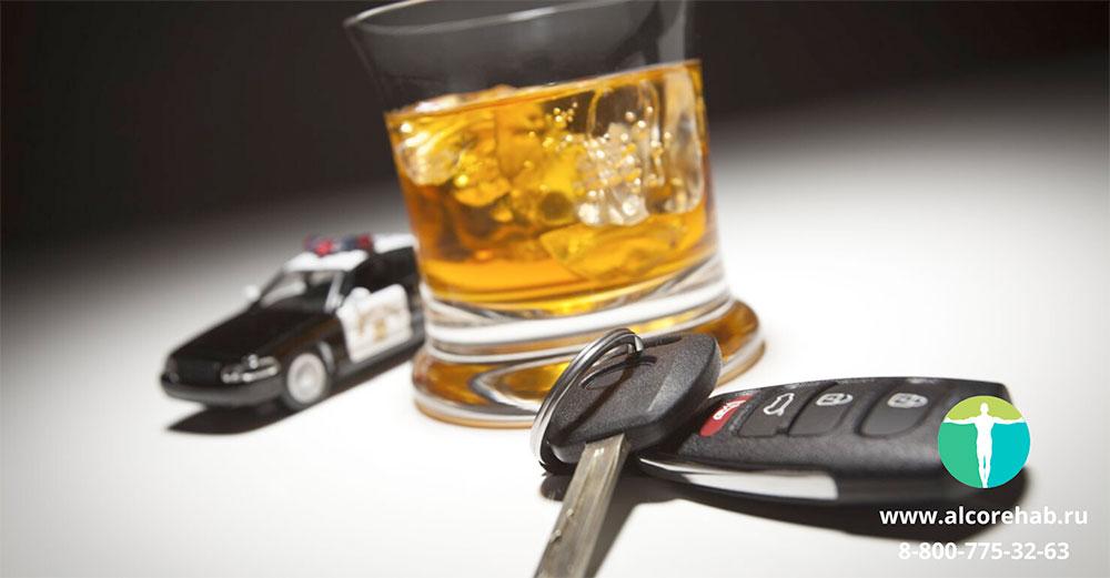 Пьяным за руль. Стоит ли это человеческой жизни?