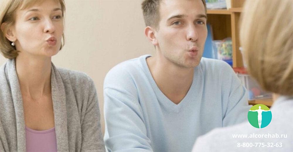 Как распознать алкоголика по разговору и внешнему виду