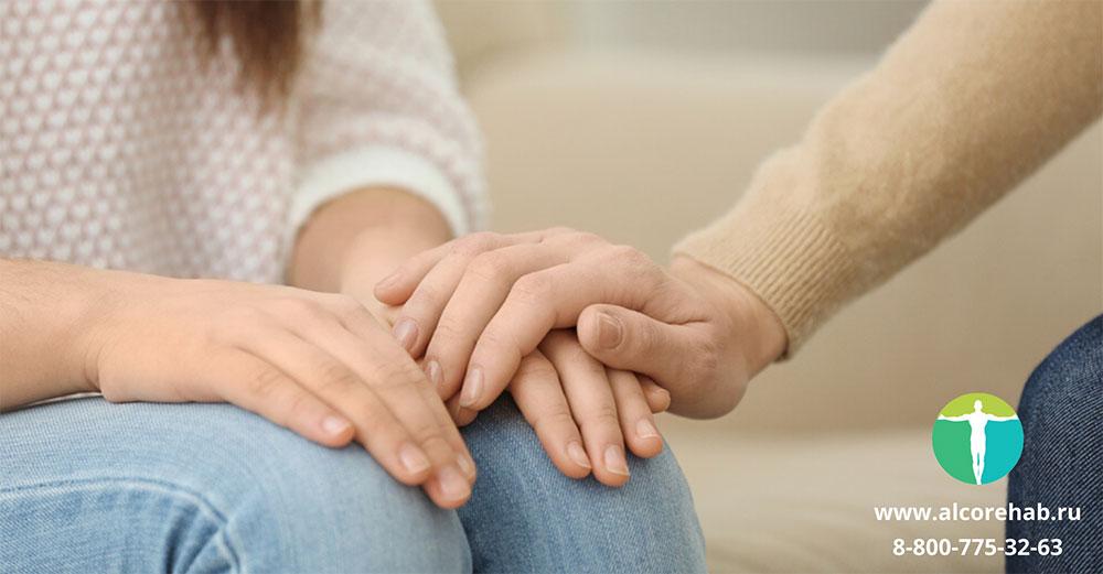Почему наркомания и алкоголизм – семейная болезнь