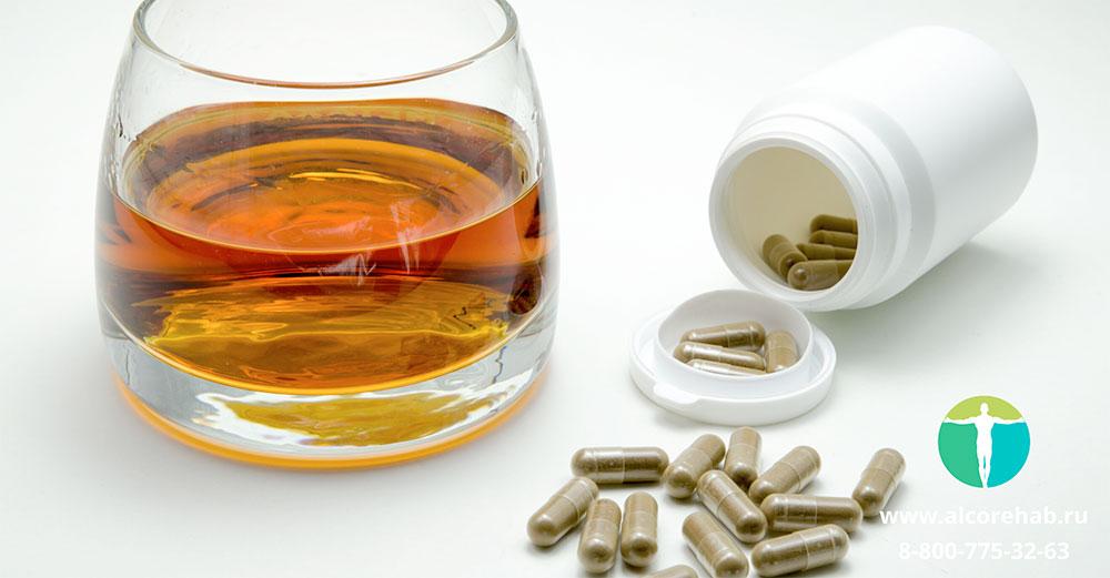 Спиртное и седативные препараты