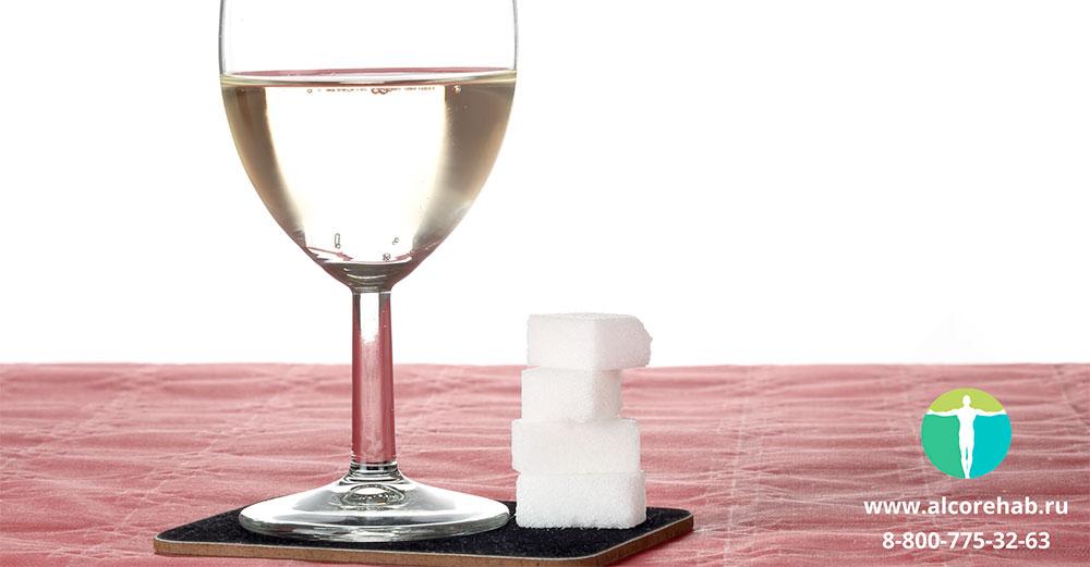 Можно ли пить алкоголь при сахарном диабете 2 типа?