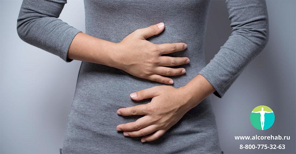 Алкоголь и кишечные заболевания