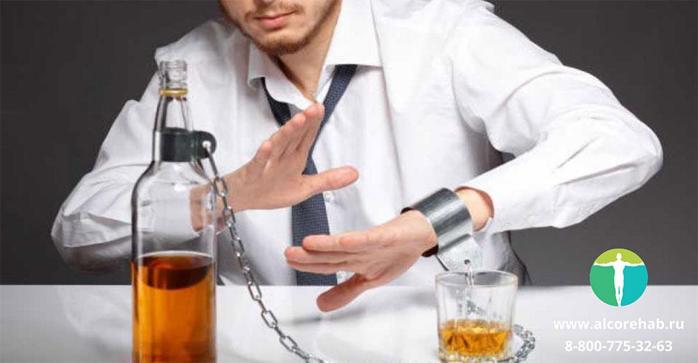 Поможет ли психологическое кодирование в лечении алкоголизма?