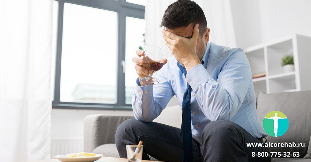 Эффективные методы лечения алкоголизма